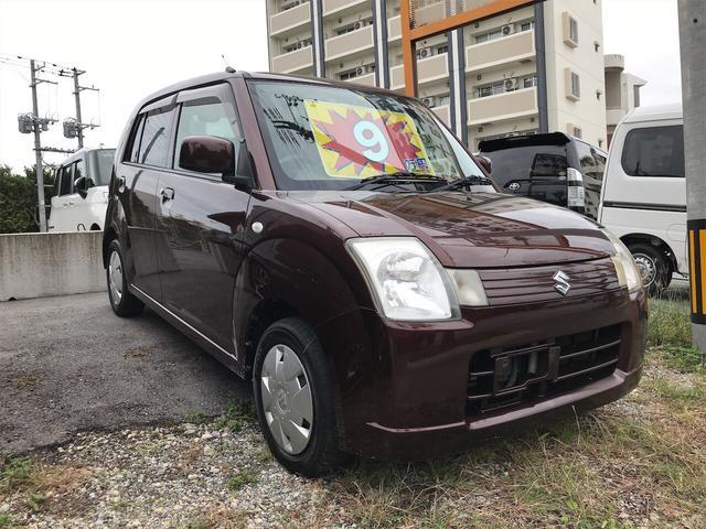 沖縄県の中古車ならアルト GII ナビ