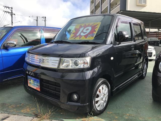 沖縄県浦添市の中古車ならワゴンR スティングレーT スマートキー キーフリースタート ナビ TV Bluetooth