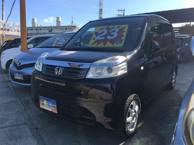 沖縄県の中古車ならライフ G キーレス ナビ TV バックカメラ Bluetooth