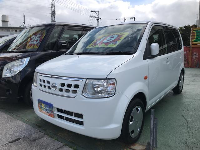 沖縄県の中古車ならオッティ S キーレス 社外CD ベンチシート Wエアバック