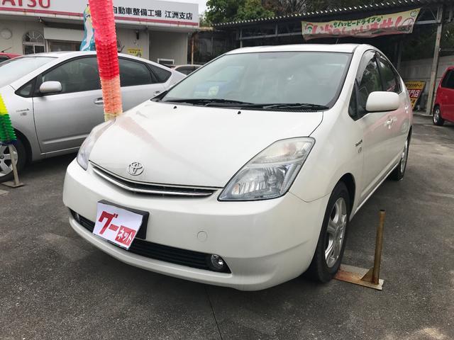 沖縄の中古車 トヨタ プリウス 車両価格 69万円 リ済別 平成21年 7.1万km パール