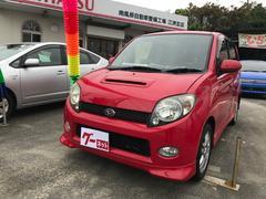 沖縄の中古車 ダイハツ MAX 車両価格 25万円 リ済別 平成15年 8.0万K レッド