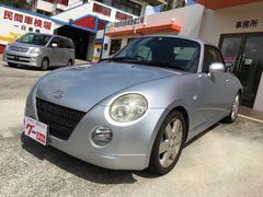 沖縄の中古車 ダイハツ コペン 車両価格 39万円 リ済別 平成14年 7.4万K シルバー