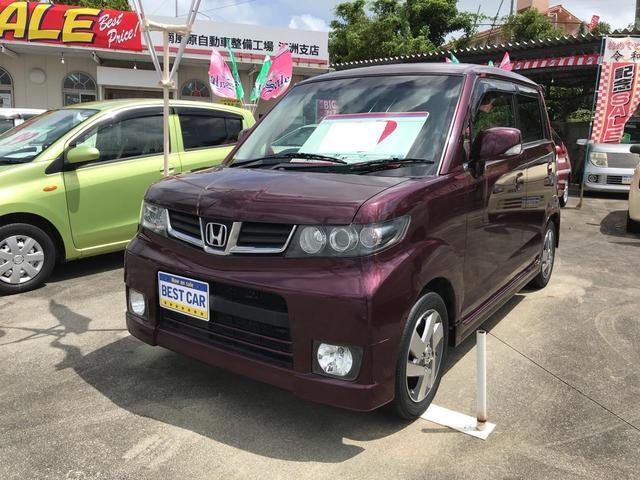 ゼストスパーク:沖縄県中古車の新着情報