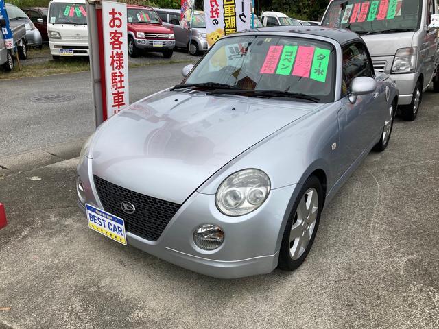 沖縄の中古車 ダイハツ コペン 車両価格 39万円 リ済込 2002(平成14)年 12.3万km シルバー