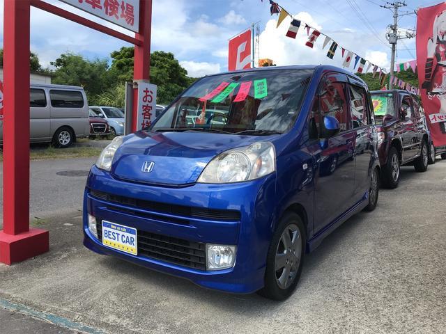 沖縄の中古車 ホンダ ライフ 車両価格 39万円 リ済込 2010(平成22)年 9.8万km ブルー