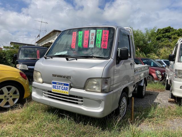 沖縄の中古車 スバル サンバートラック 車両価格 39万円 リ済込 2002(平成14)年 13.4万km シルバー