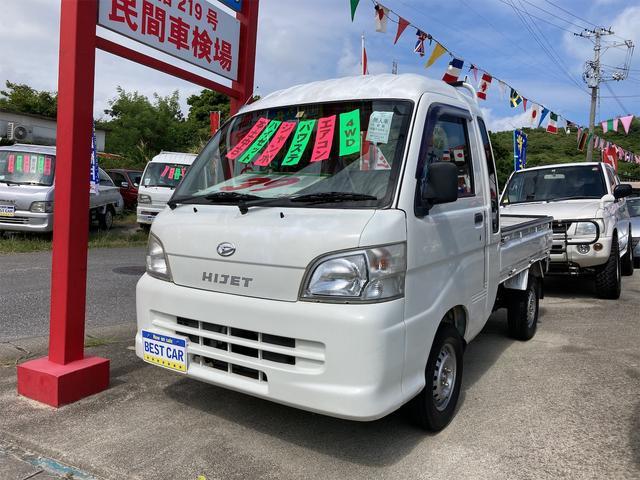 沖縄の中古車 ダイハツ ハイゼットトラック 車両価格 39万円 リ済込 2005(平成17)年 走不明 ホワイト