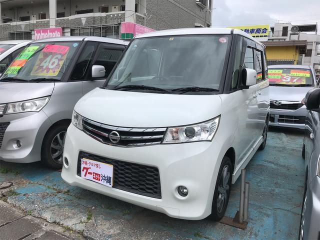 沖縄県の中古車ならルークス ハイウェイスター フルセグHDDナビ