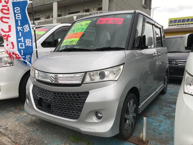 沖縄県の中古車ならパレットSW XS TVナビ パワースライドドア プッシュスタート