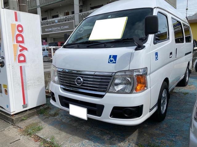 沖縄県の中古車ならキャラバンバス  電動ステップ 電動リフト 車いす2基 パワーステアリング パワーウィンドウ キーレス エアバッグ 社外アルミ