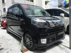 沖縄の中古車 ホンダ ライフ 車両価格 59万円 リ済込 平成25年 7.0万K プレミアムミスティックナイトパール