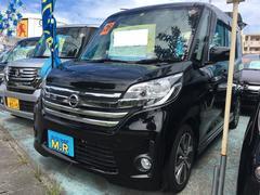 沖縄の中古車 日産 デイズルークス 車両価格 99万円 リ済込 平成26年 3.8万K ブラック