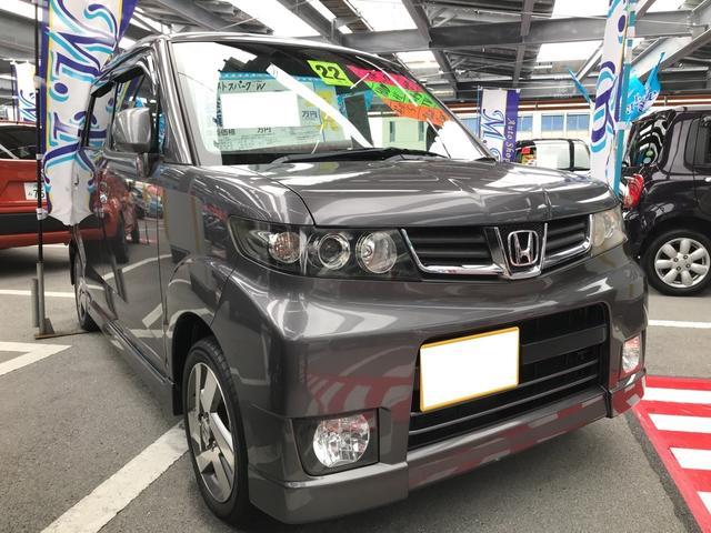 沖縄の中古車 ホンダ ゼストスパーク 車両価格 55万円 リ済込 平成22年 5.8万km アドミラルグレーメタリック