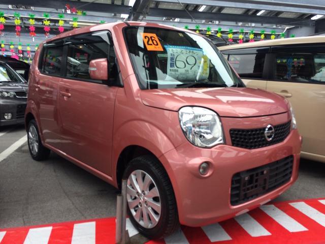 沖縄の中古車 日産 モコ 車両価格 62万円 リ済込 平成26年 2.5万km ピンク