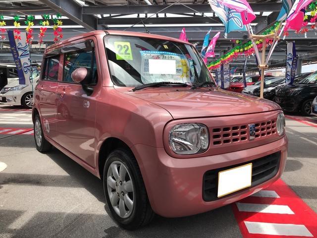 沖縄県の中古車ならアルトラパン X AW AC スマートキー CD CVT
