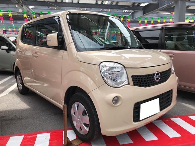 沖縄の中古車 日産 モコ 車両価格 55万円 リ済込 平成23年 3.8万km ミルクティーベージュM