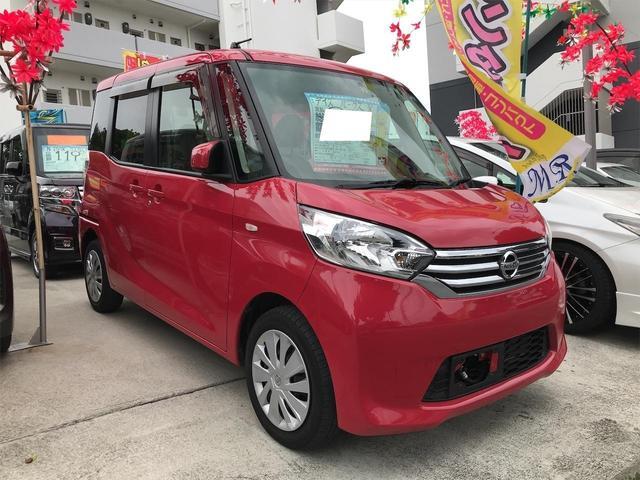 沖縄の中古車 日産 デイズルークス 車両価格 65万円 リ済込 2015(平成27)年 3.6万km スパークリングレッドM