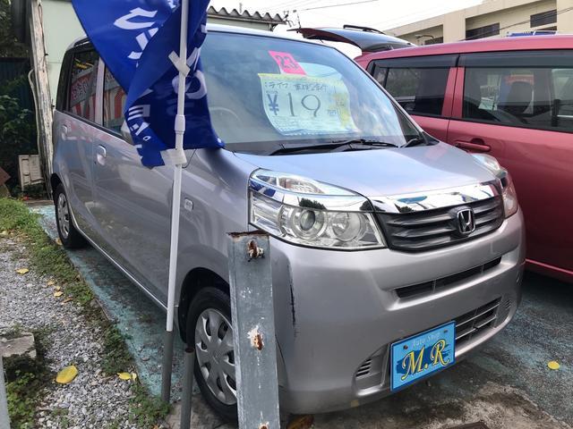 沖縄県名護市の中古車ならライフ G