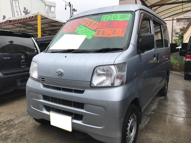 沖縄県の中古車ならハイゼットカーゴ DX AC AT  軽バン
