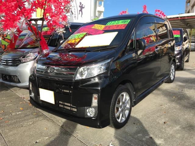 沖縄県の中古車ならムーヴ カスタム X 軽自動車 ETC ブラックマイカメタリック