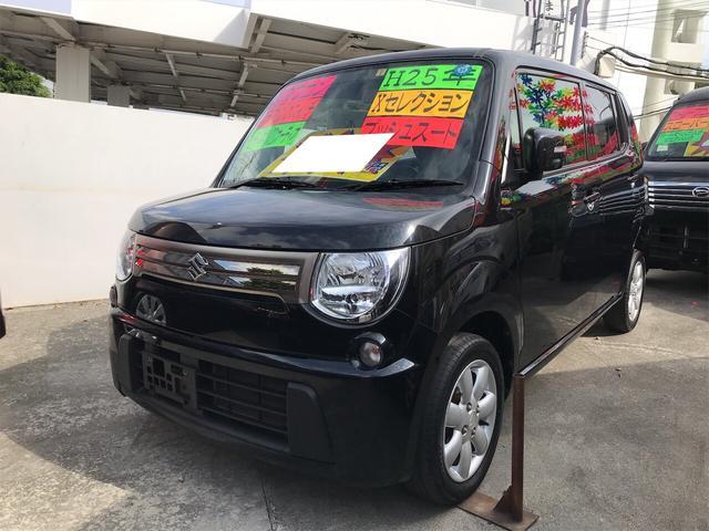 沖縄県の中古車ならMRワゴン Xセレクション 軽自動車 ブルーイッシュブラックパール3