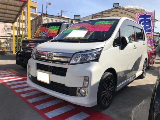 沖縄県の中古車ならムーヴ カスタム X VSスマートセレクションSA ナビ 軽自動車