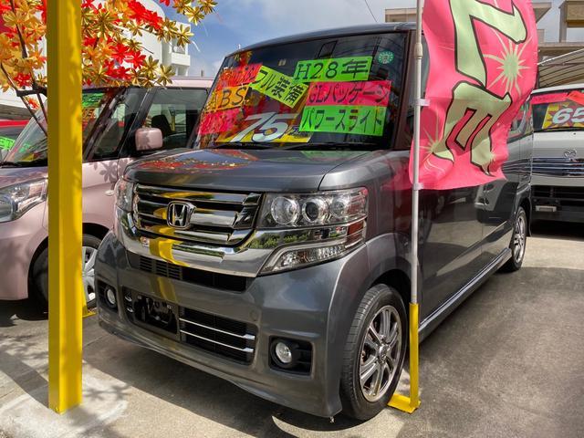 沖縄県の中古車ならN-BOX+カスタム G・Lパッケージ スマートキー プッシュスタート 左パワースライドドア 純正アルミ 横滑り防止 ETC オートエアコン 純正オーディオ