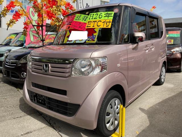 沖縄県沖縄市の中古車ならN-BOX G スマートキー プッシュスタート 両側スライドドア 横滑り防止 オートエアコン ナビ ワンセグTV