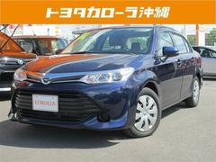 沖縄の中古車 トヨタ カローラアクシオ 車両価格 103万円 リ済別 平成27年 0.5万K ブルー
