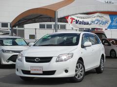 沖縄の中古車 トヨタ カローラフィールダー 車両価格 95万円 リ済別 平成24年 4.4万K スーパーホワイトII