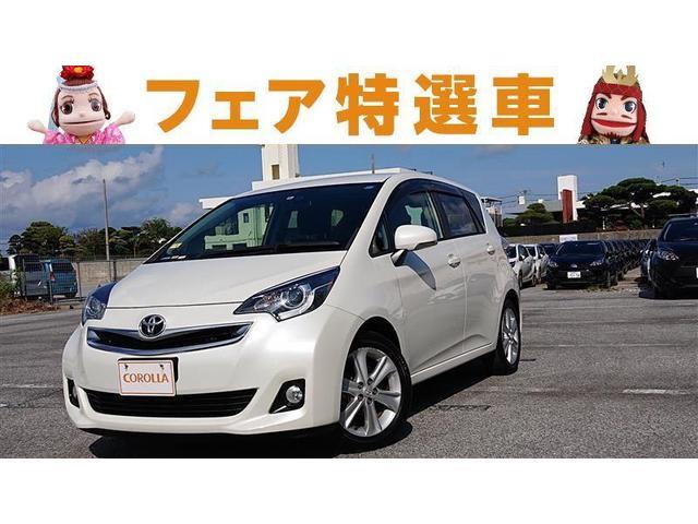 沖縄の中古車 トヨタ ラクティス 車両価格 95万円 リ済別 2014(平成26)年 3.4万km パールマイカ