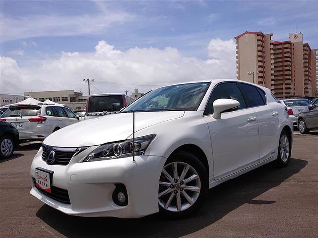 沖縄の中古車 レクサス CT 車両価格 112万円 リ済別 2011(平成23)年 11.2万km パールマイカ