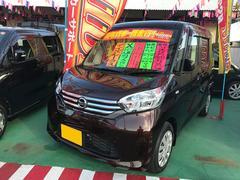 沖縄の中古車 日産 デイズルークス 車両価格 102万円 リ済込 平成26年 5.1万K ブラウン