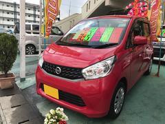 沖縄の中古車 日産 デイズ 車両価格 76万円 リ済込 平成27年 3.0万K ピンク