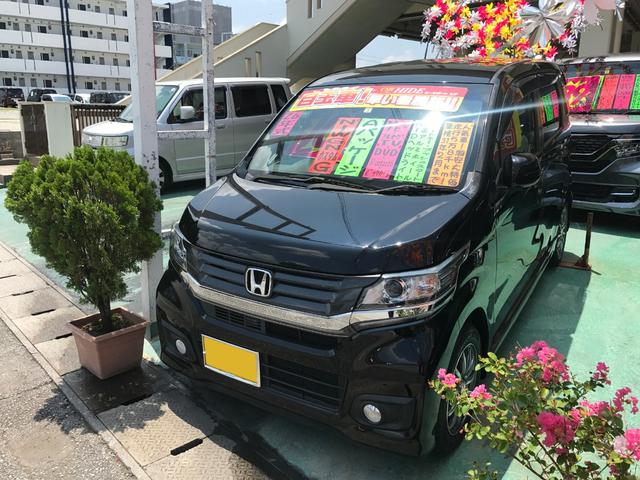 沖縄の中古車 ホンダ N-WGNカスタム 車両価格 92万円 リ済込 平成26年 5.9万km ブラック