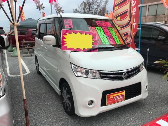 沖縄の中古車 日産 ルークス 車両価格 66万円 リ済込 平成22年 8.7万km パール