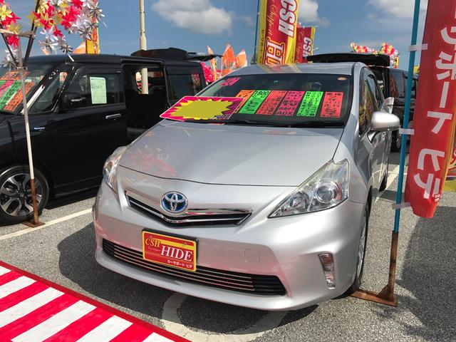 沖縄の中古車 トヨタ プリウスアルファ 車両価格 113万円 リ済込 平成23年 6.6万km シルバー