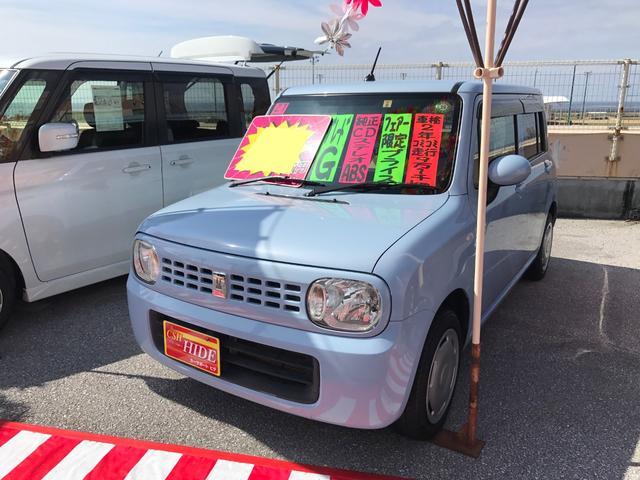 沖縄の中古車 スズキ アルトラパン 車両価格 43万円 リ済込 平成21年 9.2万km ライトブルー