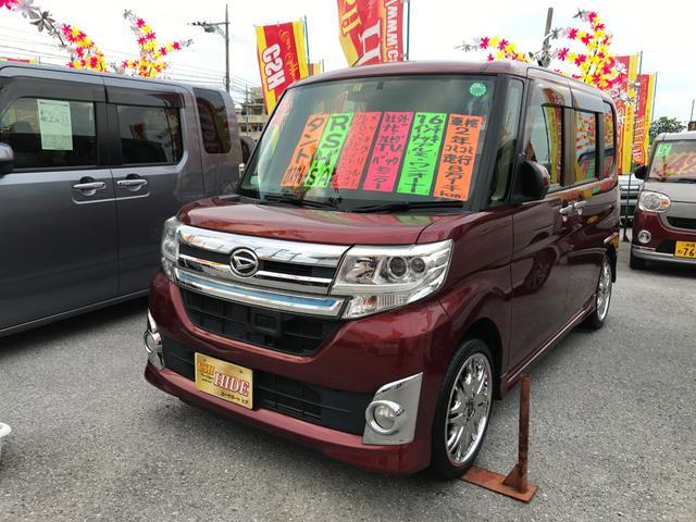 沖縄の中古車 ダイハツ タント 車両価格 92万円 リ済込 平成25年 8.1万km レッド