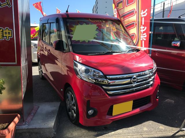 沖縄の中古車 日産 デイズルークス 車両価格 112万円 リ済込 平成26年 4.0万km ピンクM