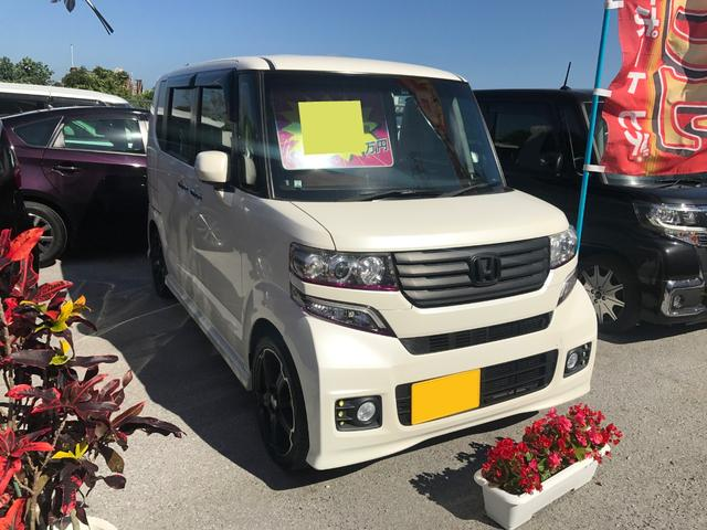 沖縄の中古車 ホンダ N-BOXカスタム 車両価格 92万円 リ済込 平成25年 8.8万km パール