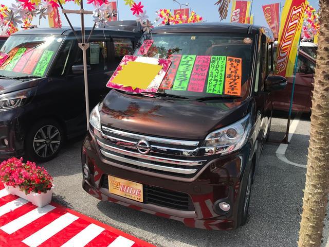 沖縄の中古車 日産 デイズルークス 車両価格 102万円 リ済込 平成26年 7.7万km ブラウン