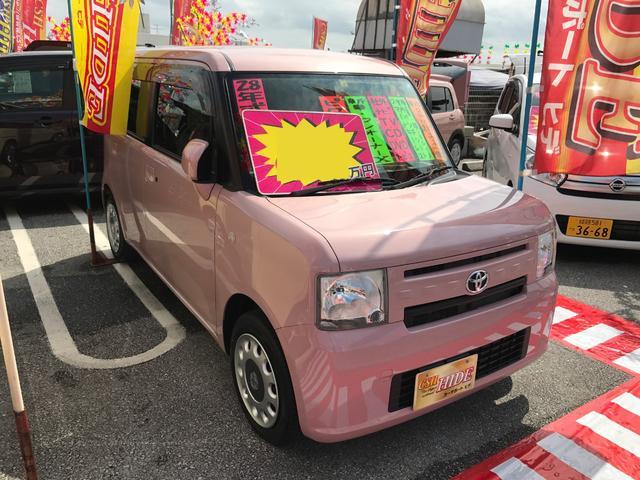 沖縄の中古車 トヨタ ピクシススペース 車両価格 79万円 リ済込 平成28年 1.2万km ピンク