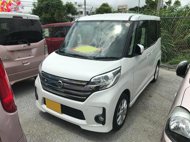 沖縄の中古車 日産 デイズルークス 車両価格 86万円 リ済込 2014(平成26)年 7.1万km パール