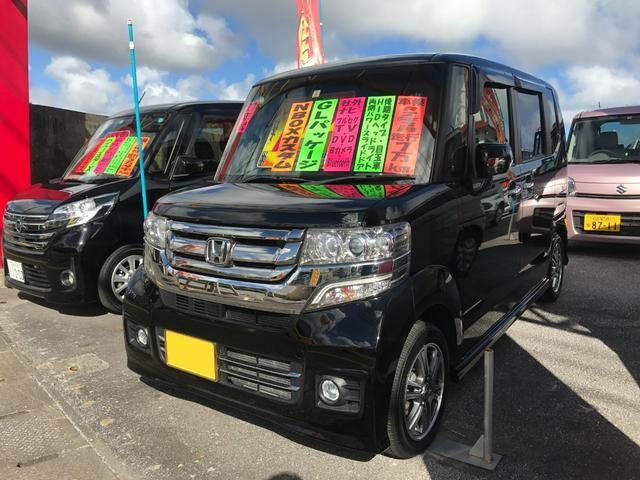 沖縄県の中古車ならN-BOXカスタム G・Lパッケージ 社外フルセグナビ