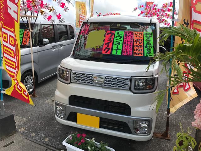 沖縄県沖縄市の中古車ならウェイク L 社外フルセグナビ バックモニター