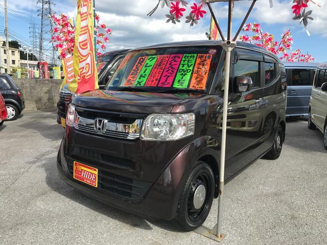 沖縄県の中古車ならN-BOXスラッシュ X あんしんパッケージ
