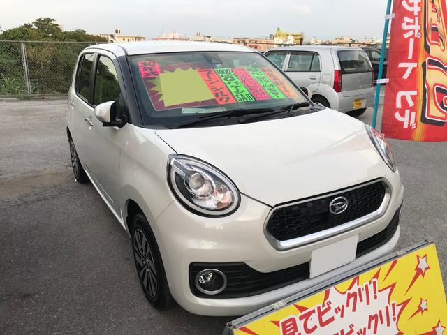 沖縄の中古車 ダイハツ ブーン 車両価格 122万円 リ済込 2018(平成30)年 0.1万km パールホワイトIII