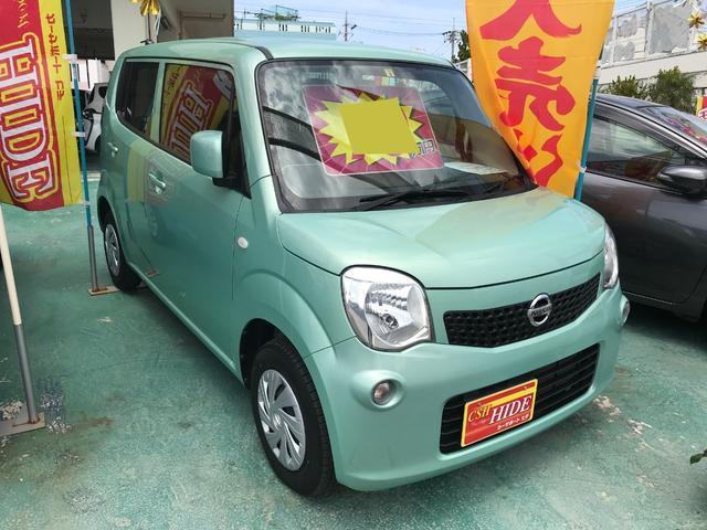 沖縄県の中古車ならモコ S TVナビ